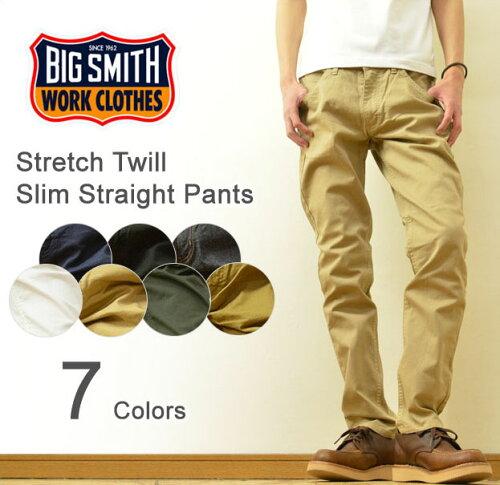 BIG SMITH(ビッグスミス) ストレッチ スリムパンツ メンズ テーパード ワークパンツ チノパンツ ...