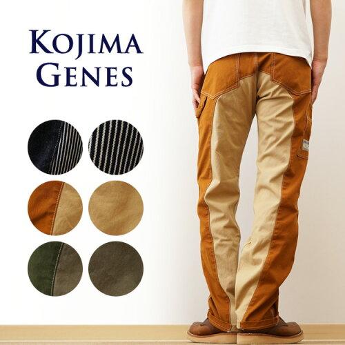 KOJIMA GENES(児島ジーンズ) Monkey Combo Painter Pants モンキーコンボ ペインターパンツ メン...