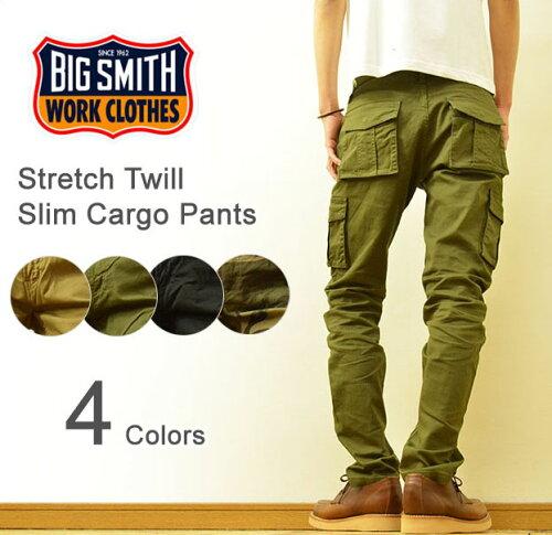 BIG SMITH(ビッグスミス) ストレッチ スリム カーゴパンツ メンズ ミリタリーパンツ テーパード ...