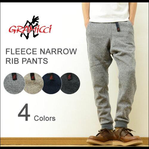 GRAMICCI(グラミチ) FLEECE NARROW RIB PANTS フリース ナロー リブパンツ スリム アウトドア ク...