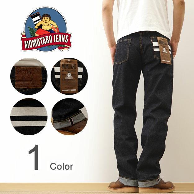 メンズファッション, ズボン・パンツ MOMOTARO JEANS 15.7oz 1006SPZ1006SPZK