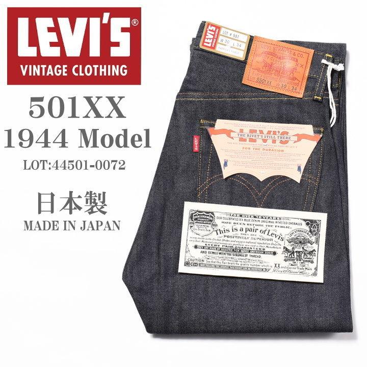 メンズファッション, ズボン・パンツ LEVIS VINTAGE CLOTHING (LVC) S501XX 1944() () 44501-0072