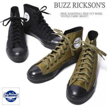 BUZZ RICKSON'S バズリクソンズ SHOE, BASKETBALL HIGH-CUT MODEL VENTILE FABRIC ベンタイル ハイカット バスケットボールシューズ BR02577
