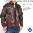 """BUZZ RICKSON'S バズリクソンズ A-2 フライトジャケット """"BUZZ RICKSON CLO. CO."""" RED RIB VERSION 赤リブモデル BR80367"""
