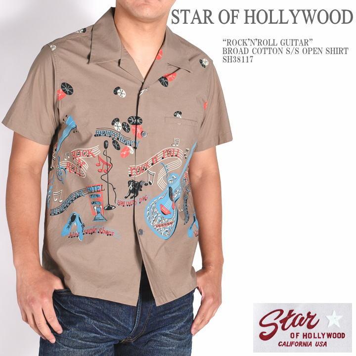 トップス, カジュアルシャツ  STAR OF HOLLYWOOD ROCKNROLL GUITAR BROAD COTTON SS OPEN SHIRT SH38117-115