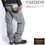 バンソン VANSON ロゴ刺繍 ヒッコリー×デニム ワークパンツ NVBL-404-HICKORY【再入荷】