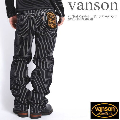 VANSON バンソン ロゴ刺繍 ウォバッシュ デニム ワークパンツ NVBL-404-WABASH