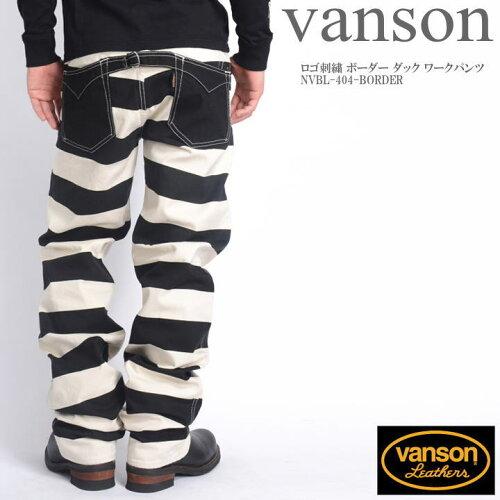 VANSON バンソン ロゴ刺繍 ボーダー ダック ワークパンツ NVBL-404-BORDER
