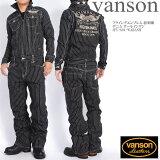 【当店別注】VANSON バンソン ツナギ つなぎ フライングエンブレム 総刺繍 デニム オールインワン JFV-601-WABASH【再入荷】