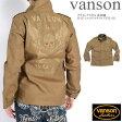 VANSON バンソン フライングスカル 総刺繍 M-65 シャツジャケット NVSL-611-GREEN 【土曜もあす楽対応】【10P03Sep16】