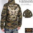 VANSON バンソン フライングスカル 総刺繍 M-65 シャツジャケット NVSL-611-GREEN-CAMO 【土曜もあす楽対応】【10P03Sep16】