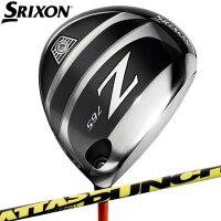 スリクソンSRIXONZ765ドライバー