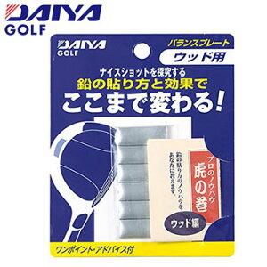 【鉛】【カートリッジ】ダイヤ DAIYA バランスプレート AS-415 ウッド用