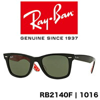 レイバン(RayBan)サングラスRB2140F(1016)