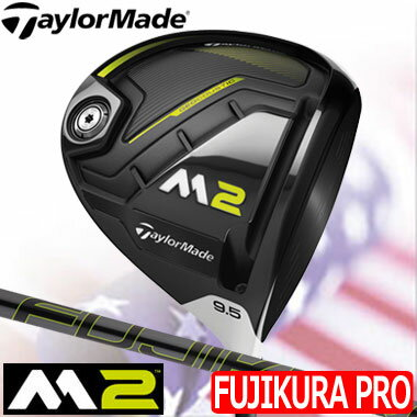 usa taylormade 2017 m2 fujikura pro xlr8 56 usa. Black Bedroom Furniture Sets. Home Design Ideas