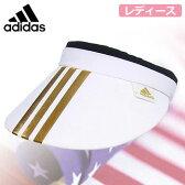 【ゴルフ】【サンバイザー】adidas アディダス Women's Swerve Visor レディース バイザー N5348601 ホワイト/ゴールド USA直輸入品