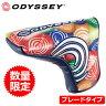 【数量限定モデル】オデッセイ ODYSSEY マーブル ブレードパターカバー 17 JM 日本正規品