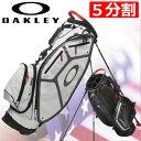 【ゴルフ】【キャディバッグ】オークリー OAKLEY FAIRWAY GOLF CARRY BAG スタンドバッグ [92541](USA直輸入品)