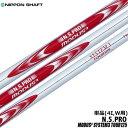 【ゴルフ】【シャフト】日本シャフト N.S.PRO MODUS3 SYSTEM3 TOUR125 (モーダスツアー125) スチールシャフト単品 [4I用、ウェッジ用]