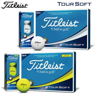【ゴルフ】【ボール】タイトリスト TITLEIST 2018 TOUR SOFT ボール 1ダース(12球入り) 日本正規品