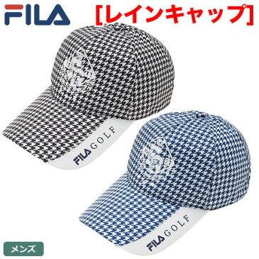 【ゴルフ】【レインキャップ】フィラ FILA GOLF メンズ レインキャップ 748993 2018春夏 雨天対策