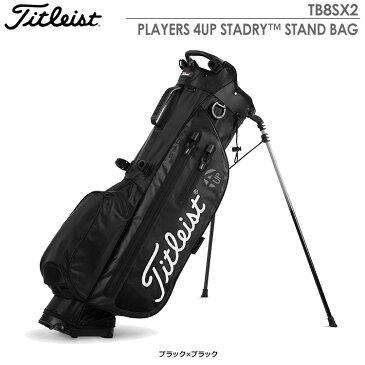 【ゴルフ】【キャディーバッグ】タイトリスト Titleist メンズ PLAYERS 4UP STADRY スタンドバッグ TB8SX2 BK/BK 日本正規品