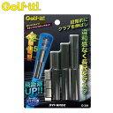 【ゴルフ】【長尺シャフト調整】ライト LITE ロングドライブ ステップバイ ステップキット G-384