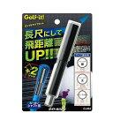 【ゴルフ】【長尺シャフト調整】ライト LITE ロングドライブキット カーボンシャフト用 G-284