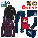【数量限定】フィラ ゴルフ 新春福袋 2019 メンズ 6点...