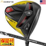 コブラゴルフ 2019 KING F9 SPEEDBACK ドライバー (Black/Yellow) FUJIKURA ATMOS TourSpec Black 7 USA直輸入品【8段階調整機能】