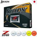 スリクソン 2019 Z-STAR ゴルフボール 1ダース 日本正規品 ウレタンカバー 3ピース