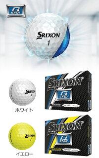 スリクソンSRIXON2018Q-STARボール1ダース