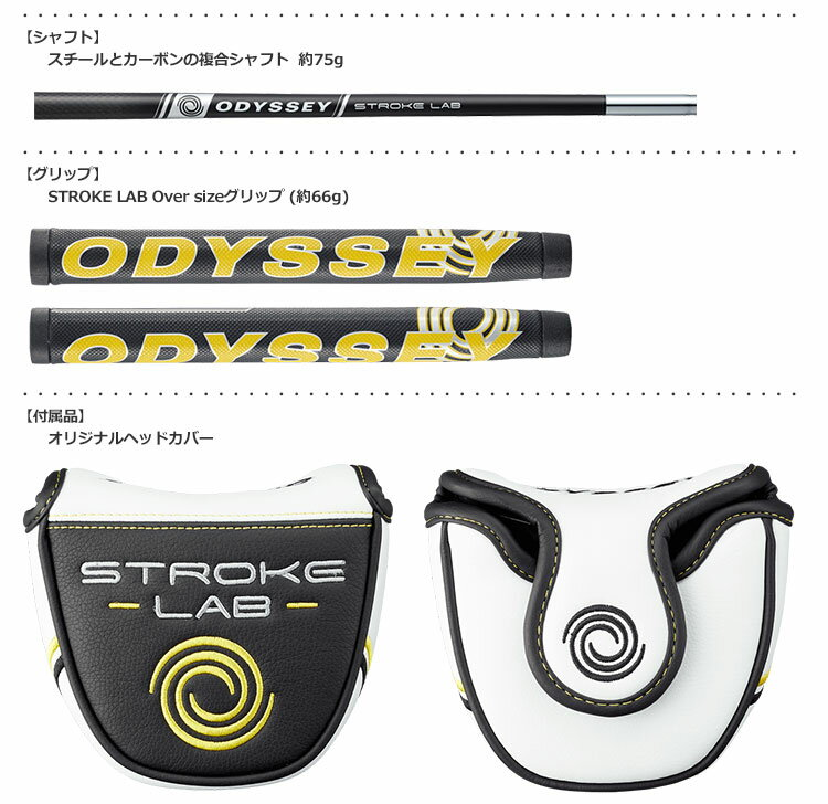 オデッセイ ストローク ラボ MARXMAN パター ODYSSEY STROKE LAB 2019年モデル [Over sizeグリップ装着] (日本正規品)