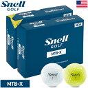 スネルゴルフ 2019 MTB-X 3ピース キャストウレタンカバー ゴルフボール 1ダース USA直輸入品【R&A/USGA公認球】【コンプレッション:85-90】【ディンプル数:360個】・・・
