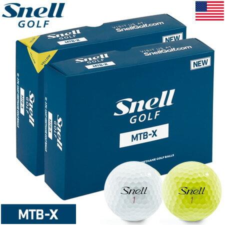 スネルゴルフ2019MTB-X3ピースキャストウレタンカバーゴルフボール1ダースUSA直輸入品 R&A/USGA公認球  コンプ