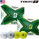 ブリヂストンゴルフ TOUR B RXS ゴルフボール 2020年モデル 1ダース USA直輸入品【BRIDGESTONE GOLF】【スピン&コントロール】【ソフトな打感】【2020TOURB】【21MASTERS】・・・