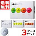 【送料無料】本間ゴルフ D1 ゴルフボール 3ダースセット HONMA GOLF 日本正規品 HONMA New-D1 【まとめ買い】【お買得】
