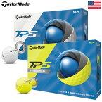 【マキロイ使用】テーラーメイド NEW TP5 (2019-2020) ボール USA直輸入品【5ピース】【よりソフト】