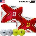ブリヂストンゴルフ TOUR B RX ゴルフボール 2020年モデル 1ダース USA直輸入品【BRIDGESTONE GOLF】【飛距離重視】【ソフトな打感】【2020TOURB】【21MASTERS】・・・