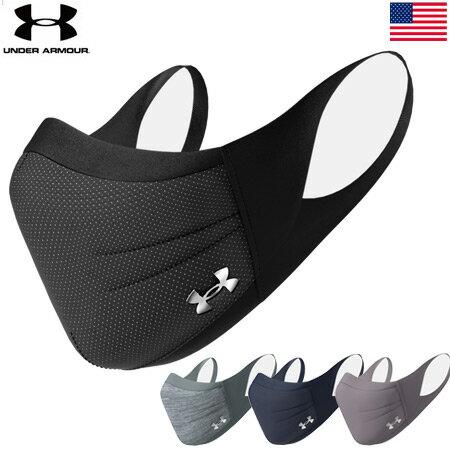 男女兼用 アンダーアーマーUAスポーツマスク(標準サイズ:MD/LG)1368010手洗い可USA直輸入品 返品・交換不可