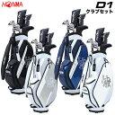 本間ゴルフ HONMA D1 オールインワン クラブセット 10本組 キャディバッグ付き 2021年モデル D1 All in One Set【21MASTERS】・・・
