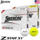 【USAパッケージ】スリクソン 2021 Z-STAR XV 4ピース ウレタンカバー ゴルフボール 1ダース(12球入)USA直輸入品【Z STAR XV 2021】【0918sale】・・・
