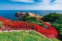 【あす楽】 EPO-10-801 日本の風景 元乃隅稲成神社-山口 1000ピース