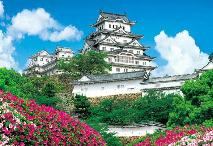 【あす楽】 EPO-25-083 風景 ツツジ咲く白鷺城(姫路城) 300ピース