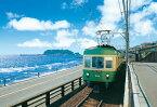【あす楽】 EPO-26-230 風景 海岸沿いを走る江ノ電 300ピース