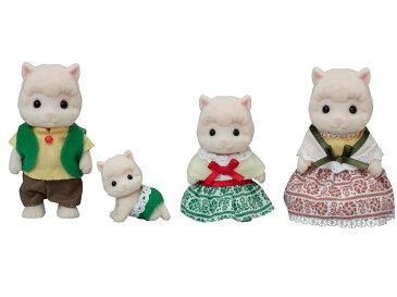 FS-31 シルバニアファミリー アルパカファミリー [CP-SF] 誕生日 プレゼント 子供 女の子 3歳 4歳 5歳 6歳 ギフト お人形 シルバニア