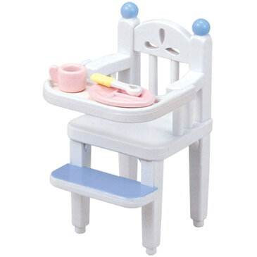 カ-201 シルバニアファミリー ベビーチェアー おもちゃ [CP-SF] 誕生日 プレゼント 子供 女の子 3歳 4歳 5歳 6歳 ギフト お人形 シルバニア