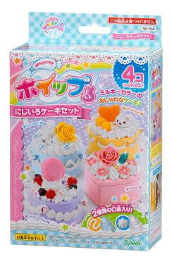W-54 ホイップる にじいろケーキセット おもちゃ [CP-WH] 誕生日 プレゼント 子供 女の子 男の子 6歳 7歳 8歳 ギフト パティシエ ホイップル