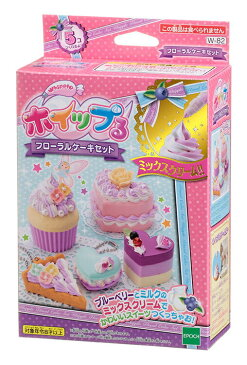 W-82 ホイップる フローラルケーキセット おもちゃ [CP-WH] 誕生日 プレゼント 子供 女の子 男の子 6歳 7歳 8歳 ギフト パティシエ ホイップル