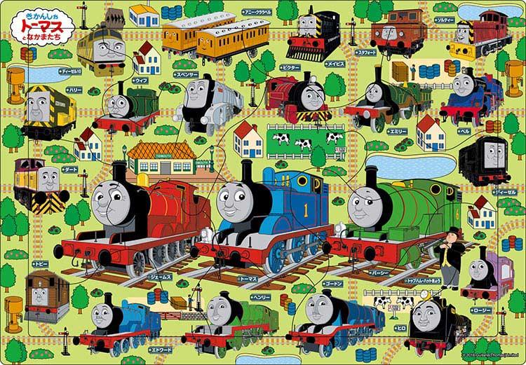 APO-26-34 きかんしゃトーマス みんなではしろう 15ピース パズル Puzzle 子供用 幼児 知育玩具 知育パズル 知育 ギフト 誕生日 プレゼント 誕生日プレゼント画像